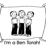 BEN TORAH BUCK PRIZES